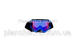 Кроссовые очки 634 motokross синие