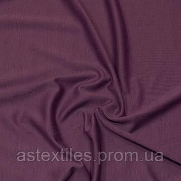 Французький трикотаж (фіолетовий)