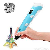 3D ручка c LCD дисплеем Pen 2 3Д принтер для рисования СИНЯЯ, фото 2