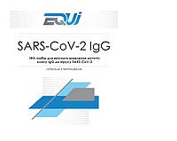 ІФА набір на коронавірус EQUI SARS-CoV-2 IgG