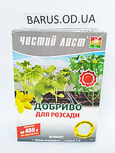 Удобрение для рассады Чистый Лист 300 грамм