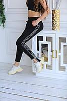 Женские спортивные штаны 136 (42-44. 44-46. 48-50) (цвета: черный, белый) СП, фото 1
