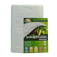 Агроволокно GROWTEX белое, укрывное p42 3,2*10