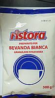 Сливки Ristora Bevanda Bianca гранулированные 500 г
