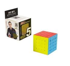 Головоломка Кубик Рубика QiYi 5x5 QiZheng S
