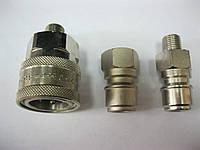 Комплект быстросьема ARS 220