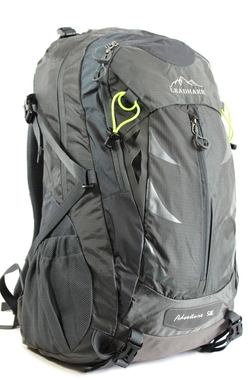 Спортивный туристический рюкзак Leadhake 964 (50л)