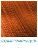 Микстон 034 Nouvelle Hair Color Медный золотистый 100 мл