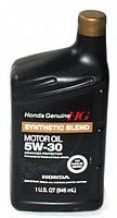 Масло моторное Honda Synthetic Blend 5w-30