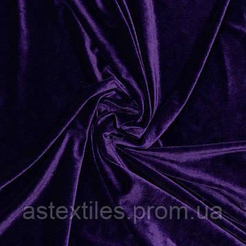 Оксамит (фіолетовий)