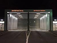 Промышленные роллетные (рулонные) ворота.