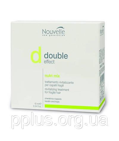 Оживляющее средство для волос на основе кератина и хмеля Nouvelle Nutrimix 10х10 мл, фото 2