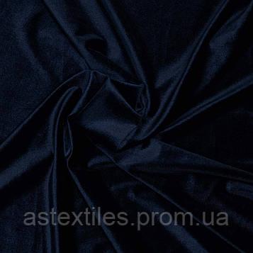 Оксамит (синій темний)