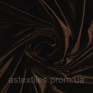 Оксамит (коричневий)