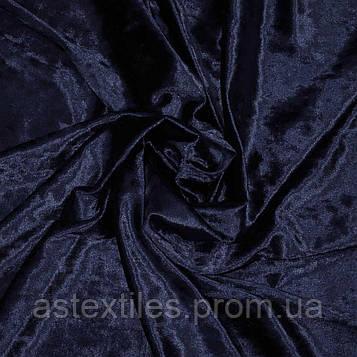 Мармуровий оксамит (синій темний)