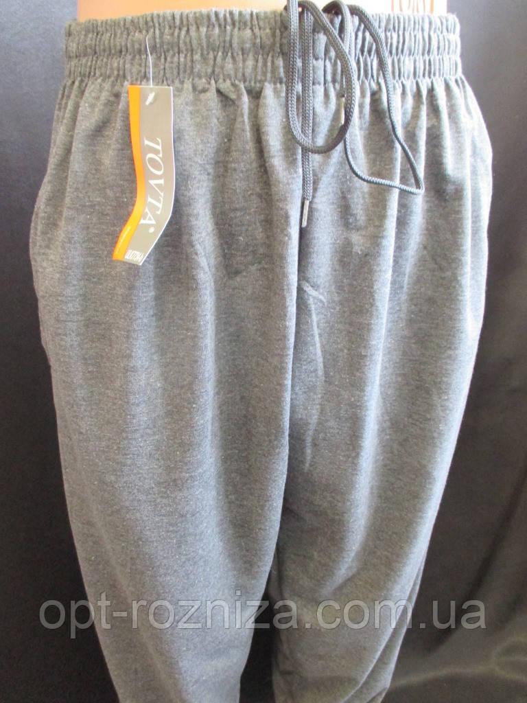 Спортивні штани з манжетом