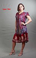 Модное женское красивое платье свободного кроя большой размер 48-58