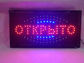 """Светодиодная вывеска""""ОТКРЫТО"""" 48 х 25 см., вывеска светодиодная led, светодиодная табличка, фото 3"""