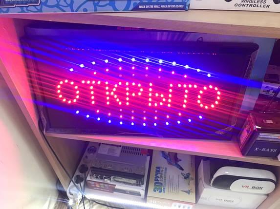 """Светодиодная вывеска""""ОТКРЫТО"""" 48 х 25 см., вывеска светодиодная led, светодиодная табличка, фото 2"""
