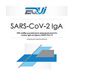 ІФА набір на коронавірус EQUI SARS-CoV-2 IgА