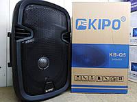 Мобильная акустическая система KIPO KB-Q5 мега колонка (только  предоплата), фото 1