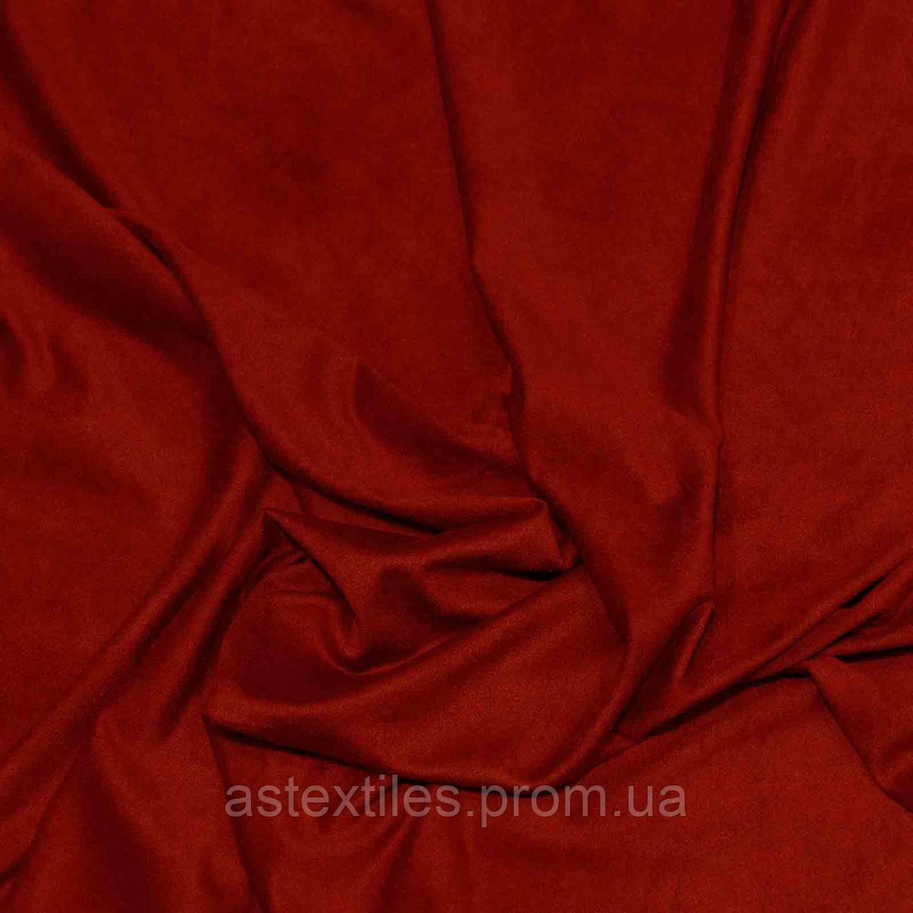 Замша стрейч (красная)