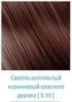 Краска для волос 5.35 Nouvelle Hair Color Светло-золотистый коричневый красного дерева 100 мл