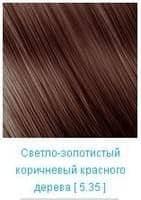 Краска для волос 5.35 Nouvelle Hair Color Светло-золотистый коричневый красного дерева 100 мл, фото 2