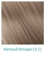 Краска для волос 9.2 Nouvelle Hair Color Матовый блондин 100 мл