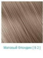 Краска для волос 9.2 Nouvelle Hair Color Матовый блондин 100 мл, фото 2