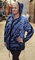 Теплая удлиненная женская кофта с капюшоном