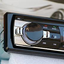 Автомагнитола bluetooth 1 DIN JSD 520. Магнитола в машину с блютуз. Авто магнитола с блютузом и пультом, фото 3