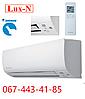 """Тепловий насос """"Повітря-Повітря"""" Daikin (3,2 кВт)  FTXTM30M + RXTM30N"""