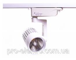 Трековый светодиодный LED светильник 20W 1400Lm ZL4003204 White 4000k Z-Light