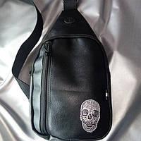 Сумка рюкзак кожа мужская на плечо через плечо для планшета телефона кошелёк барсетка тактическая cross body