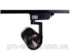 Трековый светодиодный LED светильник 20W 1400Lm ZL4003204 Black 4000k Z-Light