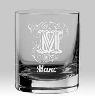Стакан для виски с именем Макс