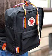 Городской рюкзак Канкен Fjallraven Kanken школьный Black Rainbow радужные ручки.  Живое фото. Premium replic