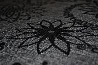 Мебельная ткань Acril 38% Паджеро 37/12, фото 1
