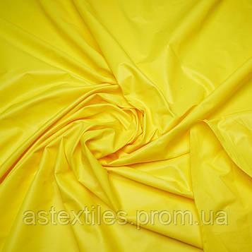 Лаку (жовта)