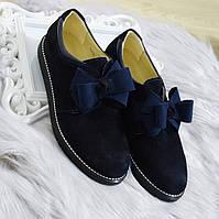 Туфлі жіночі сині натуральні замшеві, фото 1