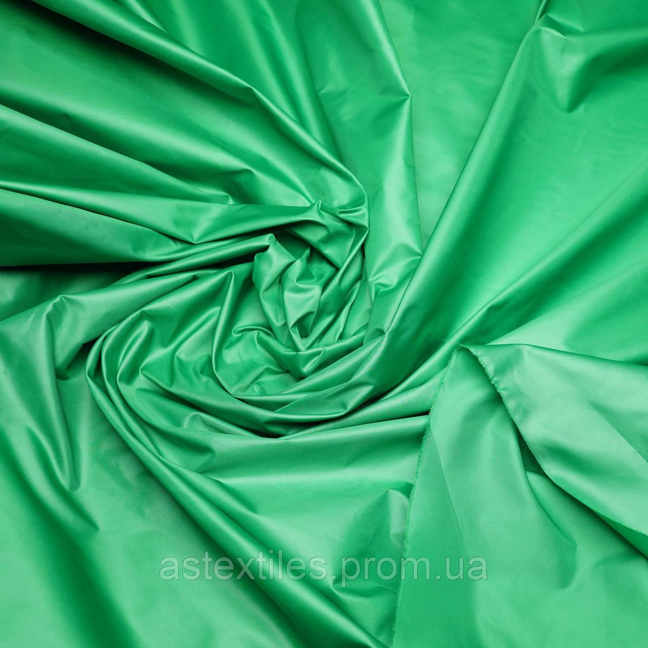 Лаку (зелена)