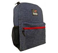 """Рюкзак """"Safari"""" Style PL,1від.,44x29x17см №20-170L-1"""