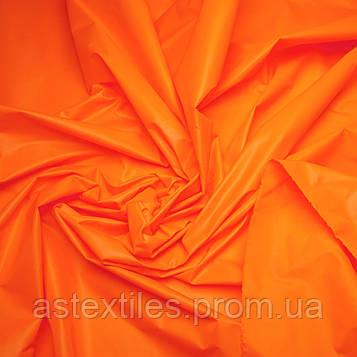 Лаку (помаранчева)
