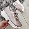 Кросівки жіночі шкіряні рожеві перфоровані