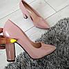 Туфлі жіночі на каблуку пудрові лаковані 36