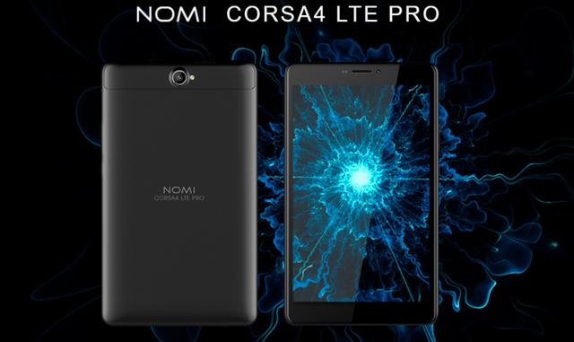 Планшет Nomi C070044