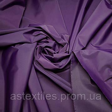 Плащівка меморі (фіолетова)