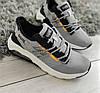 Кросівки сірі з чорними вставками текстильні
