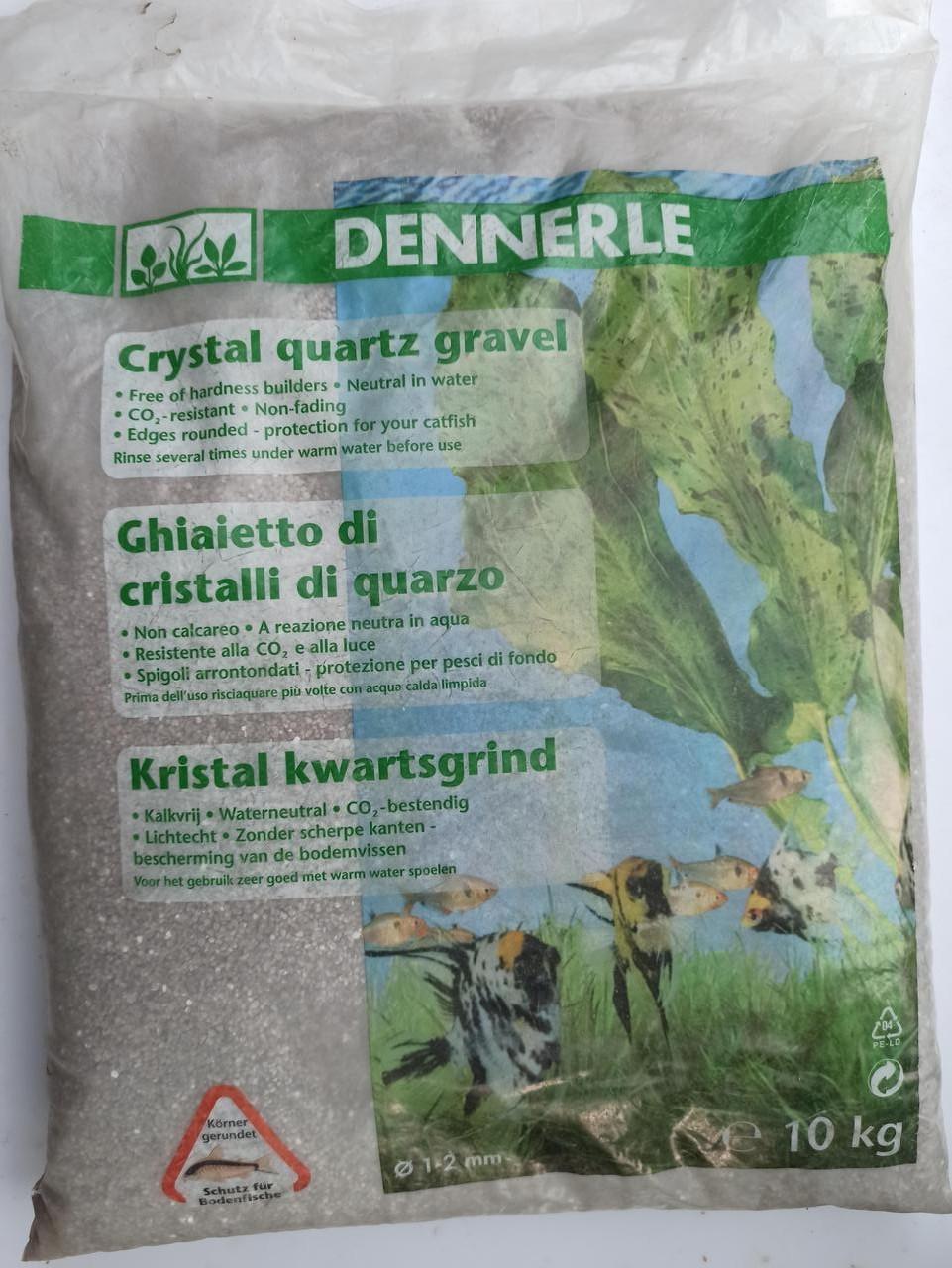 Грунт для аквариума Dennerle Crystal Quartz Gravel Natural Whitel 10 кг
